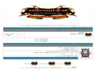 Silkroad3rab-mohamed arab