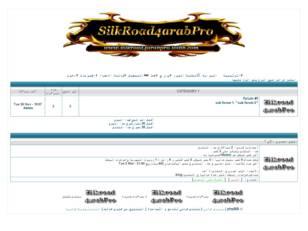 Silkroad4arappro