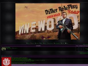 Diller role play