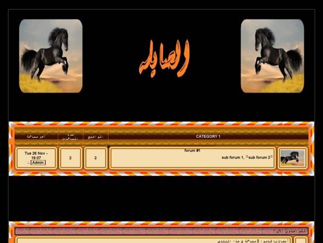 الصايله تصميم العراقي