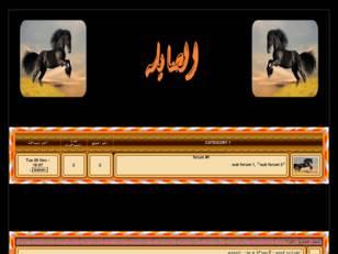الصايله تصميم العراقي...