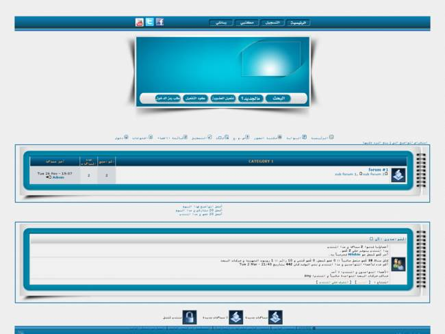 استايل علاء الفاتك الازرق الاحترافي مجاني للجميع
