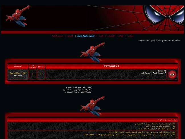 -10 msrooo.com- الرجل العنكبوت