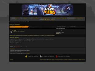 Hz game
