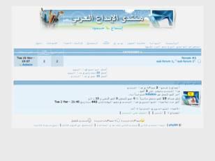 أستايل ابداع العربي...
