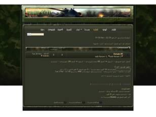 Msrooor.com-51