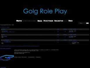 Golg role play