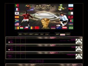 Sport match dz