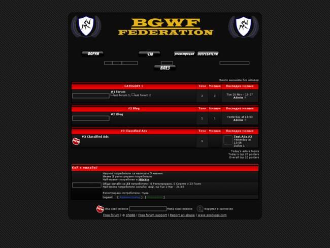BGWF. v.2.0