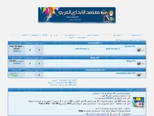 تصميم المعهد العربي لل...