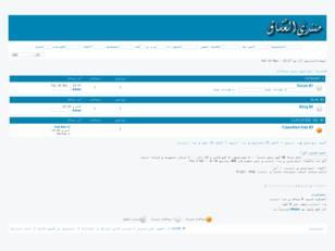 Http://oshaq.forum.st