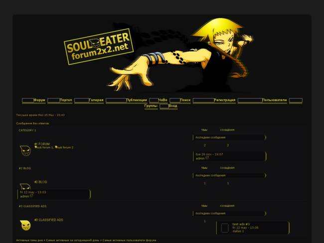 Soul Eater FRPG