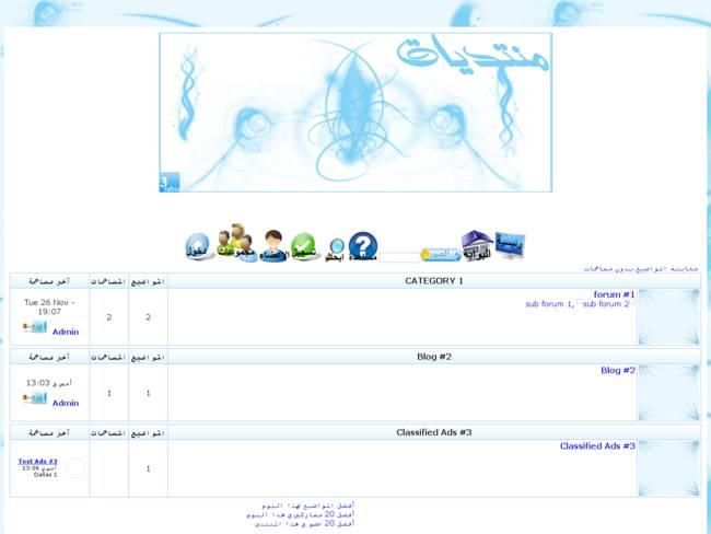 تصميم جمیل جدا إسلامي