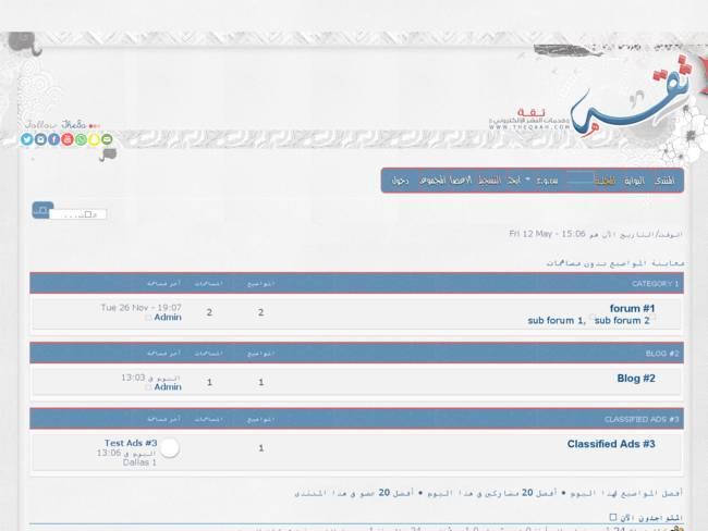 ستايل التقنية الاترافي الاصدار الثاني مطور
