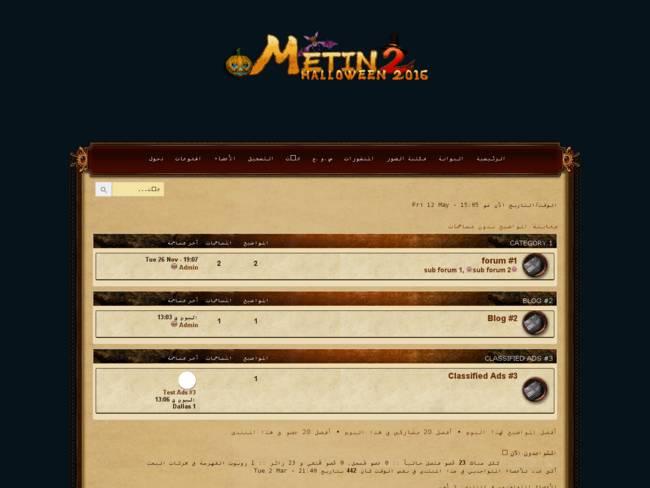 ستايل لعبة metin2 مطور 3