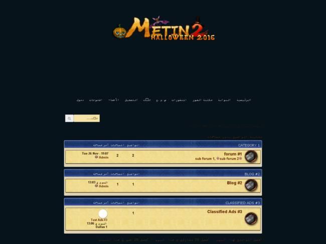 ستايل لعبة metin2 مطور 10