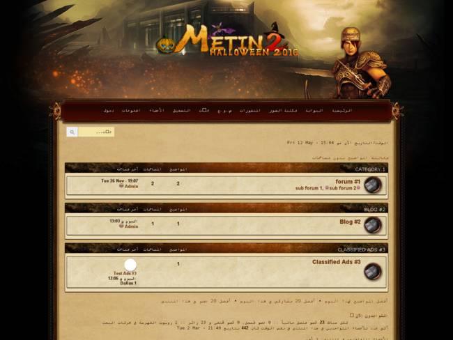 تفاصيل التصميم ستايل لعبة metin2 مطور 03