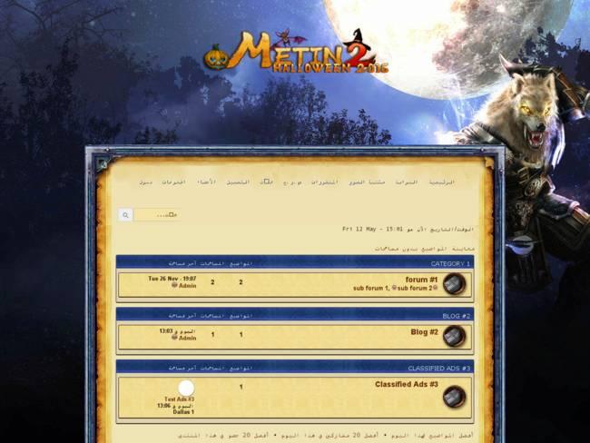 تفاصيل التصميم ستايل لعبة metin2 مطور 12