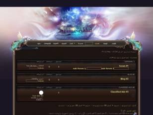 ستايل العاب مصمم بحترا...