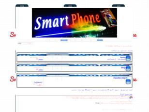Smartphone.ps