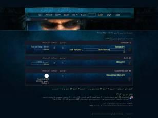 ستايل العاب مطور عن ال...