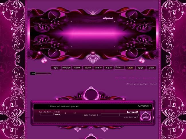 تفاصيل التصميم الاستايل الوردي الفراشة لنسخة الثالثة 2