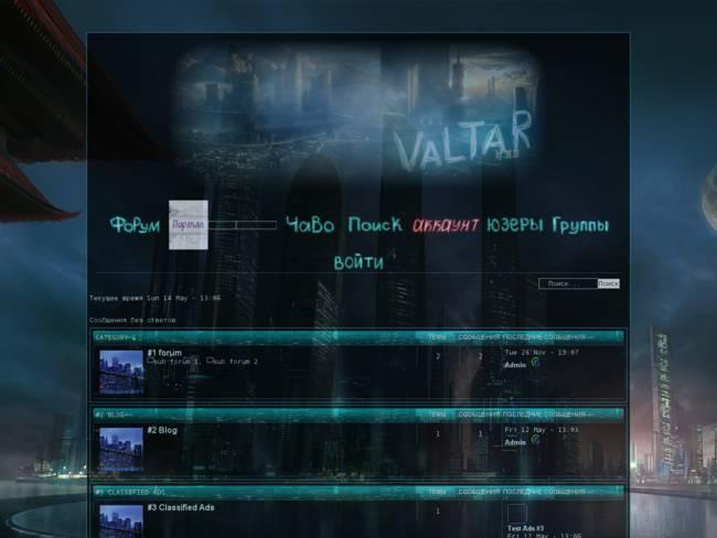 Хакерский форум