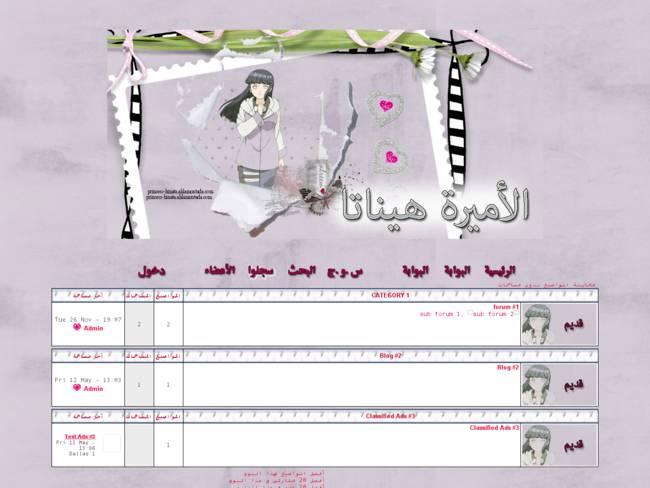 http://princess-hinata.ahlamontada.com/forum