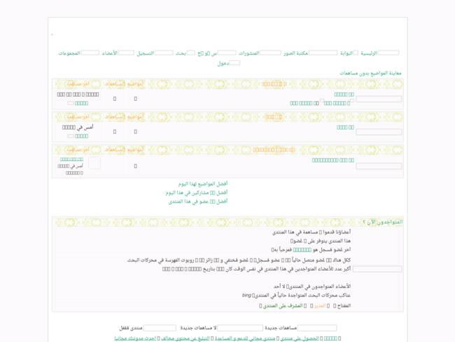 http://ahlachat.yoo7.com/