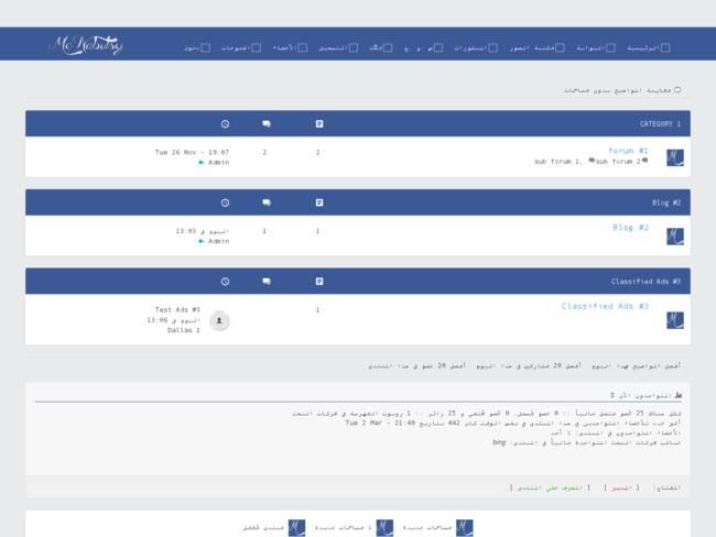 استايل فيس بوك للنسخة الجديده | facebook style for ModernBB
