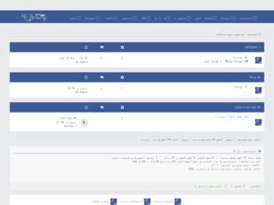 استايل فيس بوك للنسخة ...