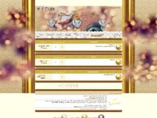 Gold gazlan