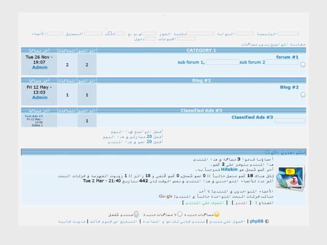 سـتايل الإبداع العربي