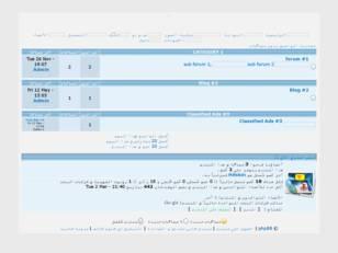 سـتايل الإبداع العربي...