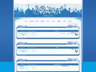 Ramadan karim eleves