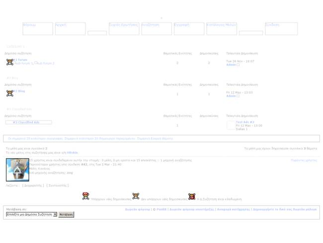 Onepiecegr.com Nekomamushi Final Version 1.0