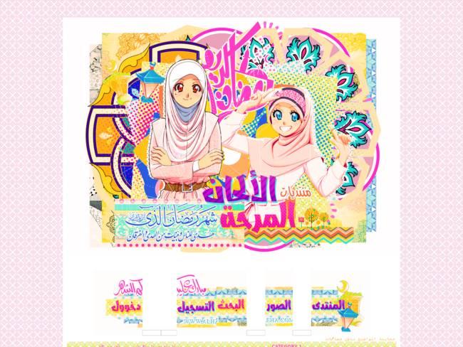 تصميم رمضاني من طرف منتدىanime and girl