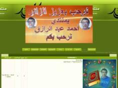 أحمد عبد الرازق...