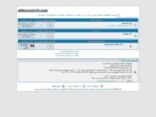 the sims arab fans