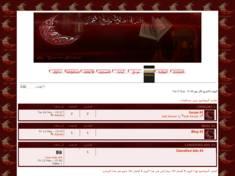 ثانوية الشهيد محمد بوج...