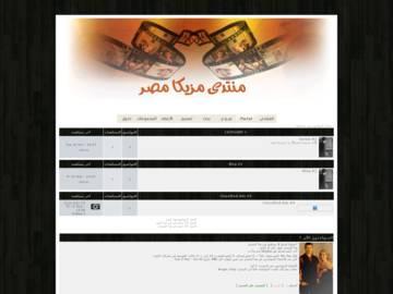 استايل مزيكا مصر - alhathiq