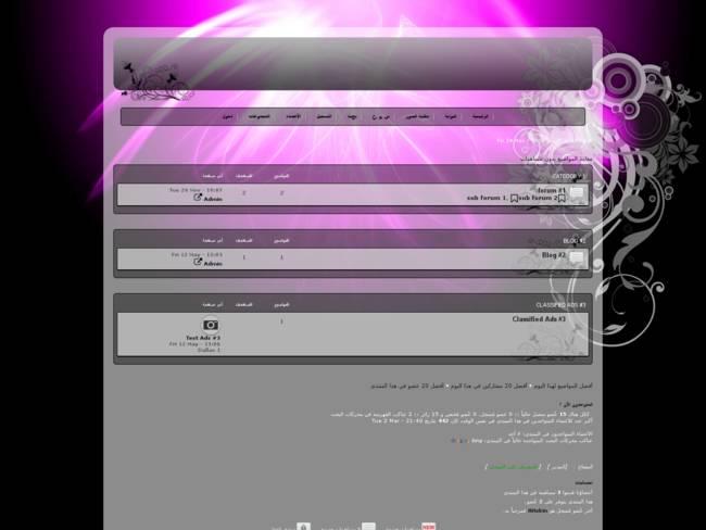 تصميم شفاف بالون الوردي