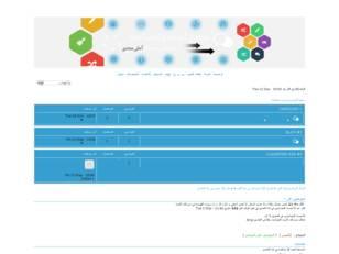 مصر لتصميم