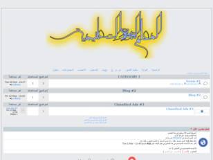 تصميم منتدى المعلم الق...