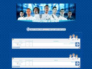 Real Madrid Sport