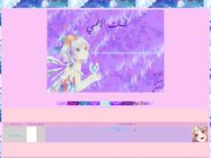 Purplejewely skin