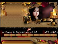 Emotions-majid