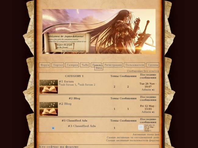Фэнтези Ролевая - RPG2