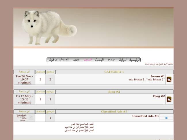 هادي الجمال تصميم  ابوخالد