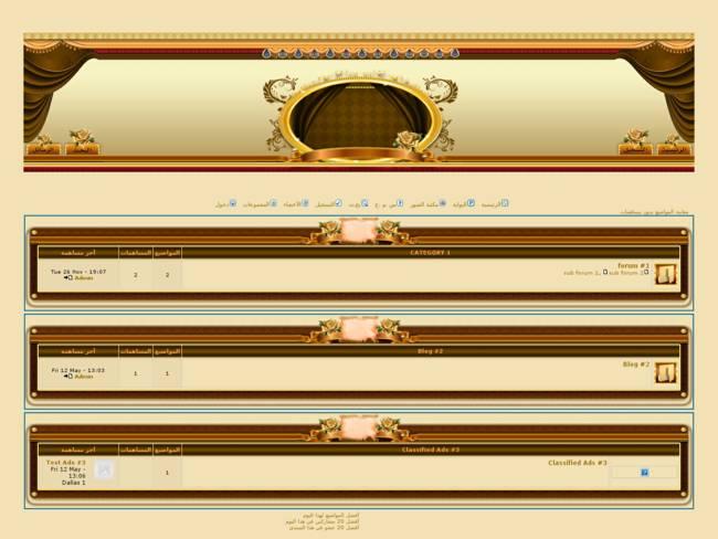 رسول الكائي للتصميم العراق